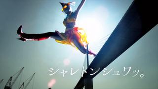 アミュプラザ博多CM ウルトラマンシリーズ (4).JPG