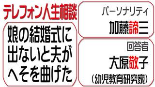 人生相談2015-07-06.jpg