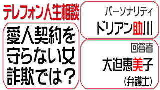 人生相談2015-07-22.jpg