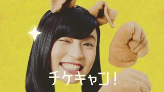 小島瑠璃子 チケットキャンプ (4).JPG