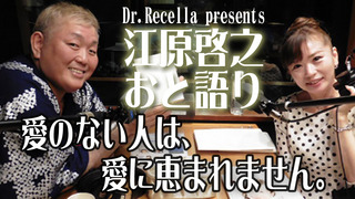 江原啓之_おと語り【2015年08月16日】.jpg