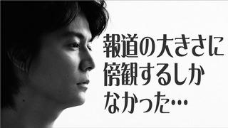 福山雅治 福山雅治のSUZUKI トーキング FM.jpg