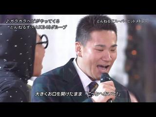 里田まい FNS歌謡祭 田中将大