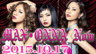 MAX・ONNA Now【2015年10月17日】.jpg